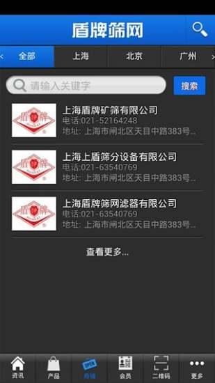 電子教科書 - 歡迎光臨康軒教師網國小館