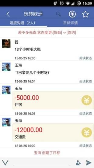 Pinyin Free 免費中文拼音输入法on the App Store - iTunes