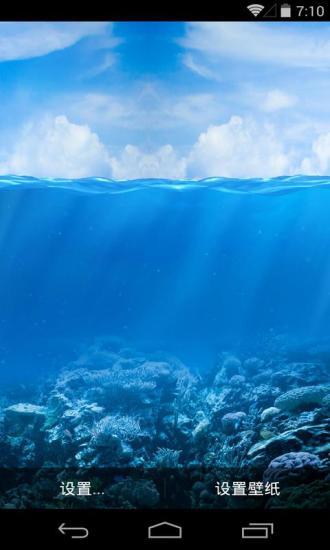 3D蔚蓝海洋蓝天白云高清省电梦象动态壁纸