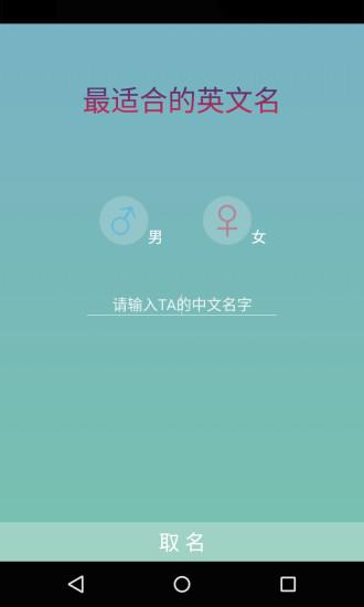 社團法人台灣泡泡龍病友協會-首頁