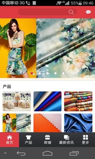 中国纺织品门户网