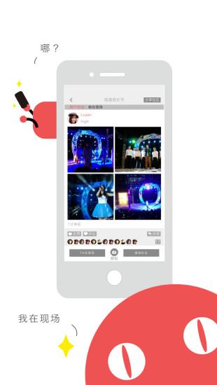 玩攝影App|开开荟免費|APP試玩