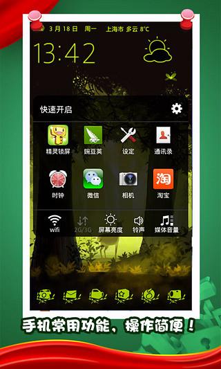 停止SMS病毒|免費玩工具App-阿達玩APP