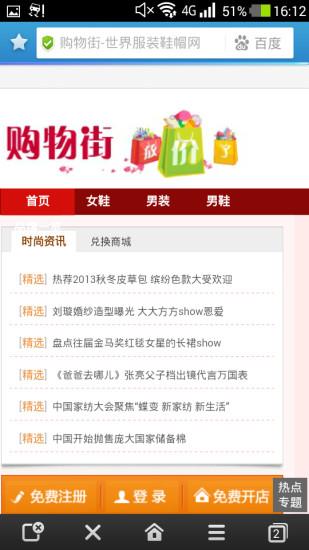 OMEPRAZOLE ( Losec ; Prilosec 奧美拉唑 ) - 全球華人藥物資訊網