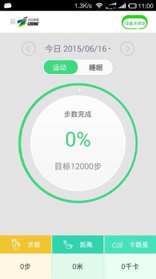 日本旅遊會話一指搞定- Android Apps on Google Play