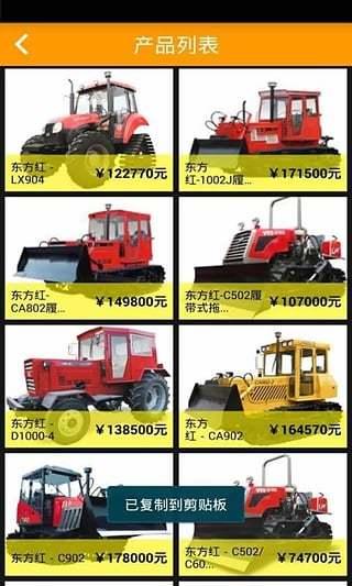 广西农业机械网