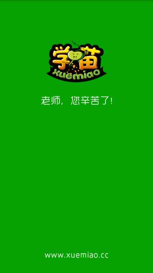 剑侠情缘网络版叁论坛- 金山游戏官方论坛- 金山逍遥Xoyo.Com