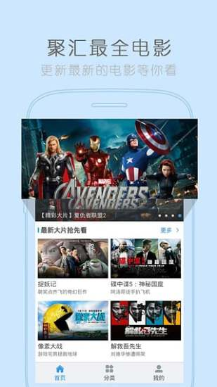 Archos Video Player Free - Google Play Android 應用程式