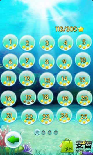 泡泡龙中文海洋版2013