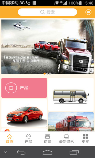 汽车销售网