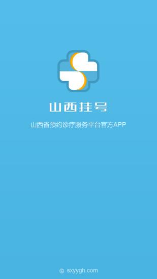 模拟人生3攻略,秘籍,图片大全,模拟人生3中文版下载-2345游戏攻略