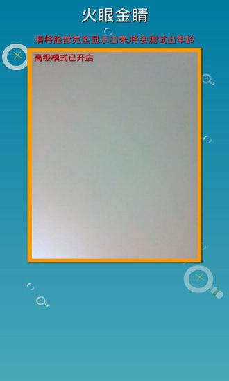 疯狂鉴黄师|免費玩益智App-阿達玩APP - 首頁