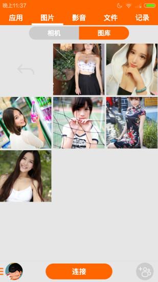 服飾店app - APP試玩 - 傳說中的挨踢部門