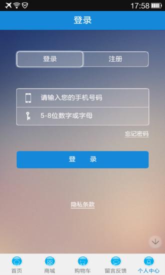 photo smasher software free download