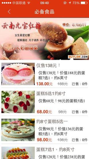 宁波云|玩生活App免費|玩APPs