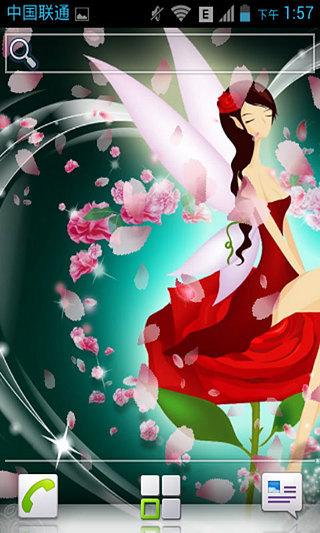 魅力女人动态壁纸