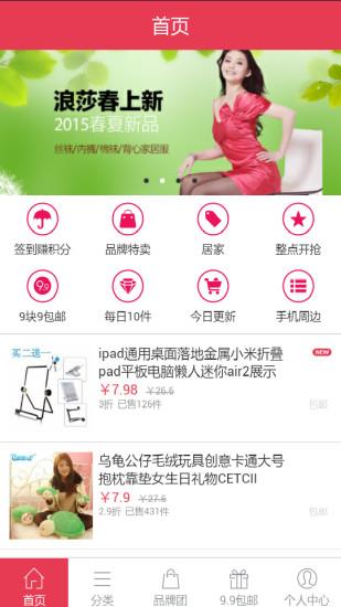 Fire Zen Stones Live Wallpaper - Apps Android Store ...