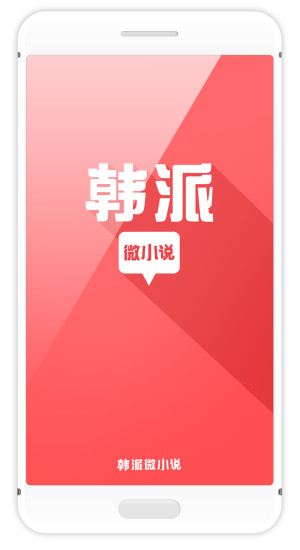 Samsung Apps: Seller Office