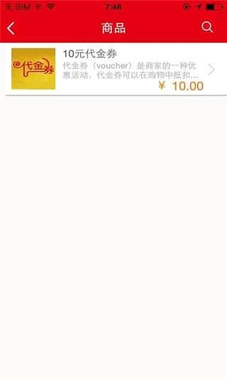 玩免費生活APP 下載京味铜火锅 app不用錢 硬是要APP