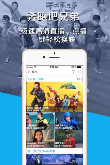 中国蓝TV|玩媒體與影片App免費|玩APPs