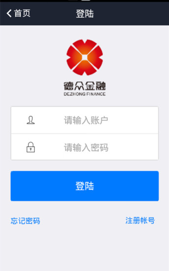RTHK On The Go on the App Store - iTunes - Apple