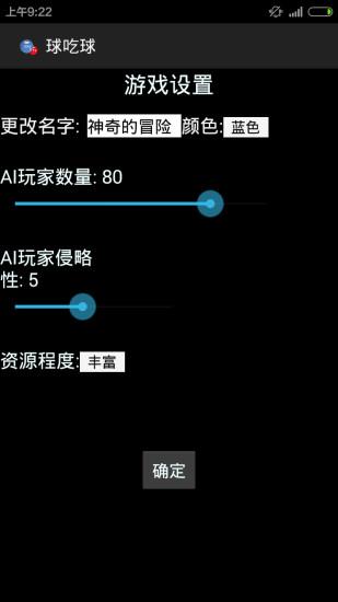 [軟件]酷我音樂- 免費串流正版音樂(香港可用)   三兄弟部落格- 3Bro ...
