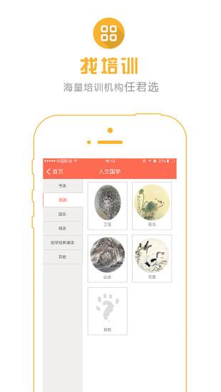 Lone Wolf Saga app|討論Lone Wolf Saga app - 電腦王阿達的3C胡言 ...
