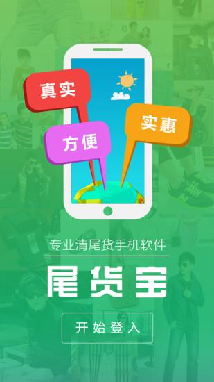 城赚app - 首頁 - 電腦王阿達的3C胡言亂語