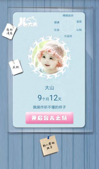 WINAMP繁體中文版最新版下載-音樂播放器 >> DS研究室