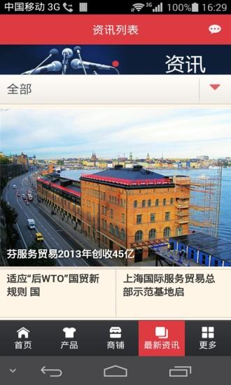 中国进出口贸易门户