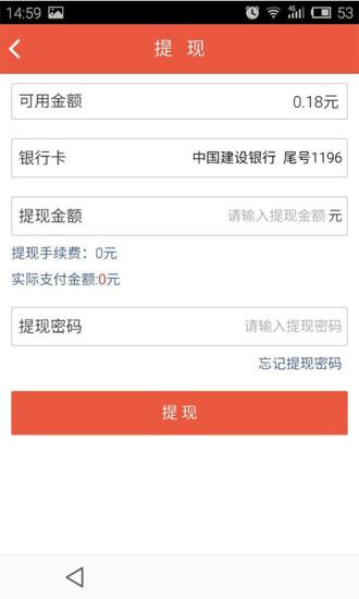 玩免費財經APP|下載钱盆网 app不用錢|硬是要APP