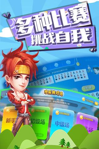 单机斗地主|玩棋類遊戲App免費|玩APPs