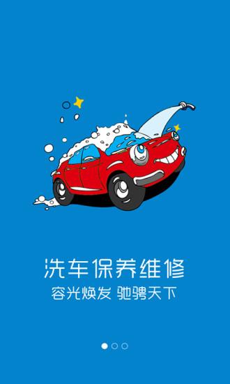 至尊娛樂城 - 台灣開心遊戲網