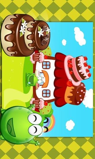 【免費娛樂App】魔法蛋糕店-APP點子