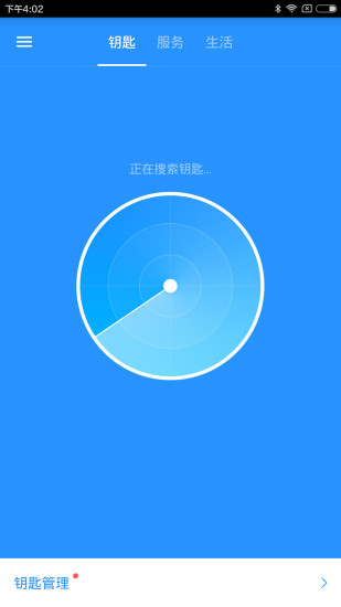 玩工具App|云门免費|APP試玩