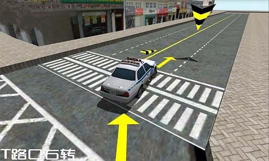 考驾照模拟练车3D