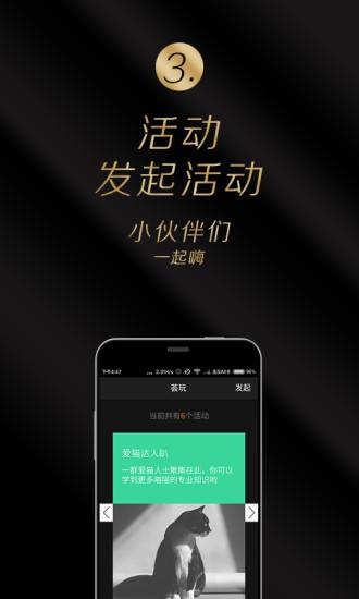 玩生活App|荟玩免費|APP試玩