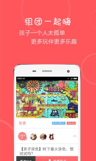 纸风车|玩社交App免費|玩APPs