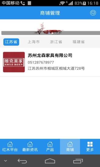 PhotoZoom Pro下載4.1.2 中文綠色版_圖片無損放大軟體西西軟體下載