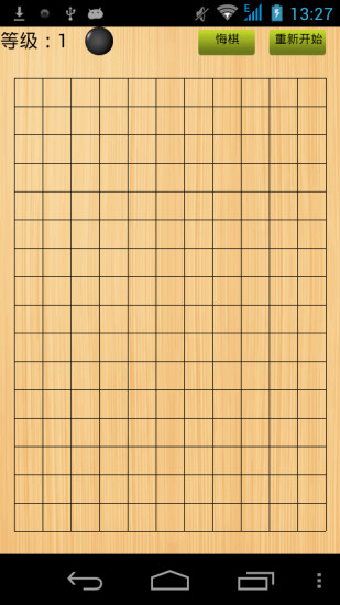 玩免費棋類遊戲APP|下載五子棋达人 app不用錢|硬是要APP