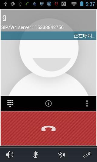 E网通3G视频插件