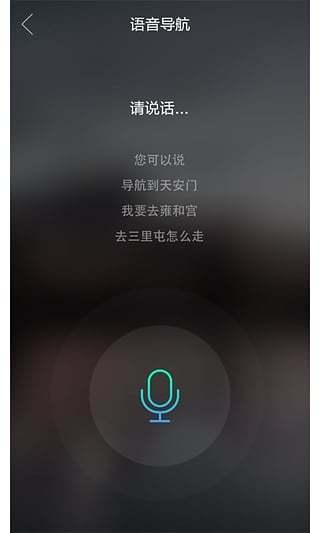 玩免費音樂APP 下載Drivo S app不用錢 硬是要APP