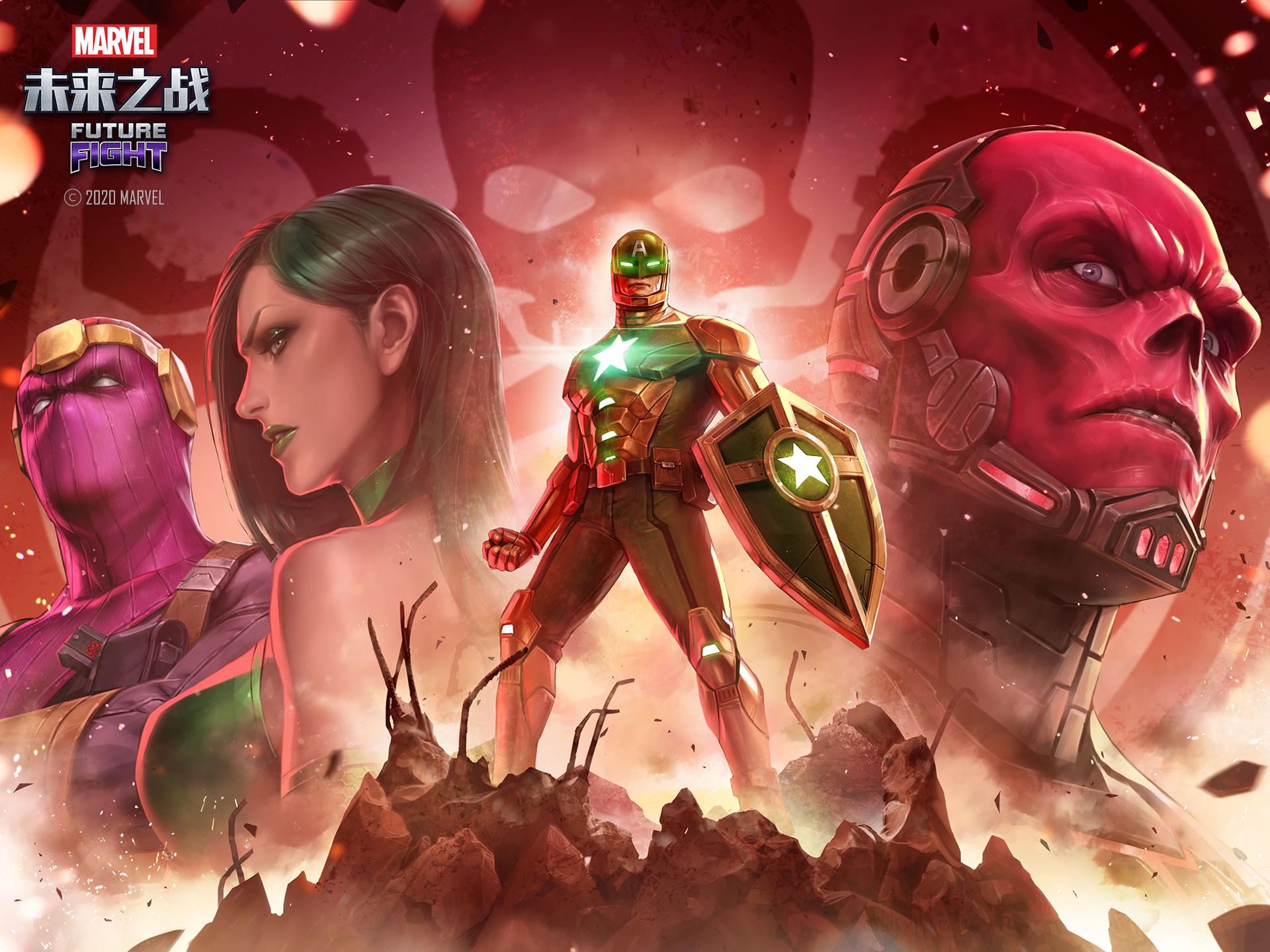 漫威:未来之战游戏截图