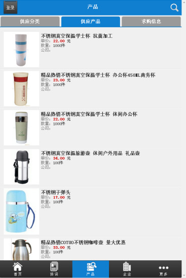 香港電視HKTVmall 網上購物