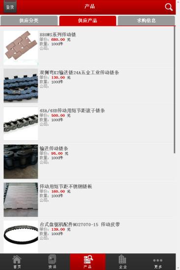 中国传动设备行业门户