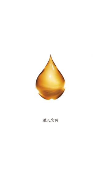 中国油用牡丹网