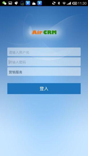 国弘集团crm管理系统