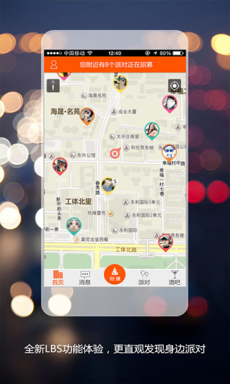 Japanese Taxi search Takuru Apk Download | Quadical.net