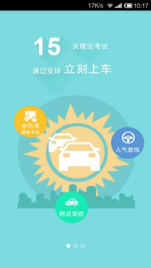 聖劍傳說2中文版v3.1.006,Android Games 遊戲下載- Powered by ...