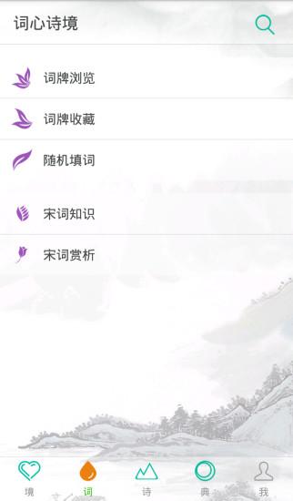 10fastfinger線上中文英文打字練習,測試自己的中打、英打速度有多快! - 大明小站